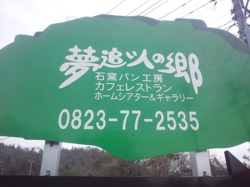 b0201133_15545627.jpg