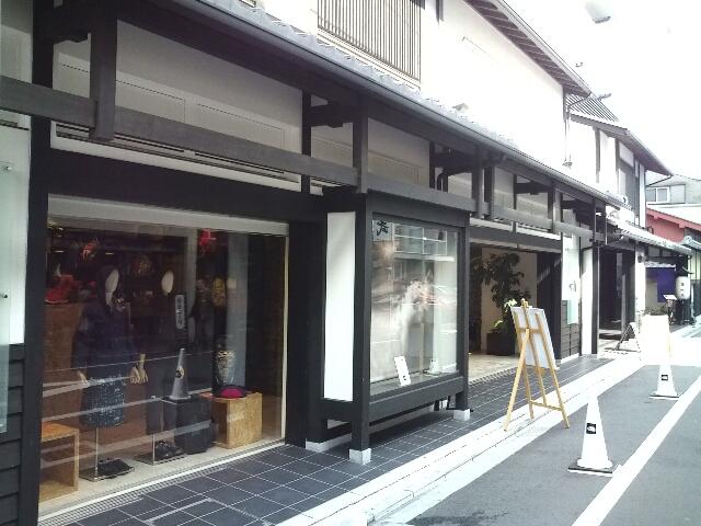 ポカポカな京都_c0113733_0454517.jpg