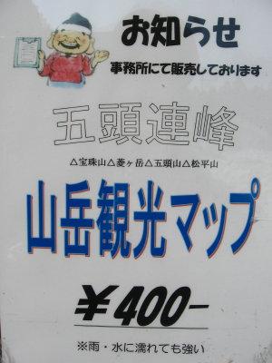 新グッズ続々(2011年2月)&話題の米粉グルメ_f0182936_23235829.jpg