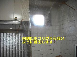 f0031037_2032054.jpg