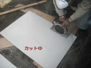 f0031037_20324341.jpg
