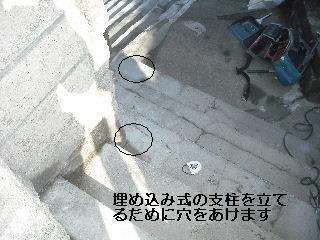 f0031037_20371362.jpg