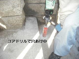 f0031037_20372198.jpg