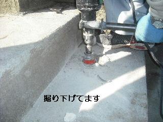 f0031037_20384341.jpg