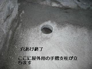 f0031037_20385731.jpg