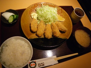 "Japan Satogaeri 2~busy week again☆""_a0138438_22202083.jpg"