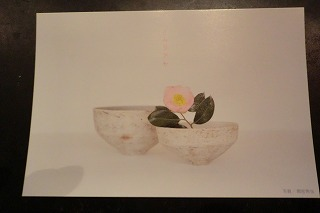 野村亜矢さんの個展のご案内_b0132444_17393848.jpg
