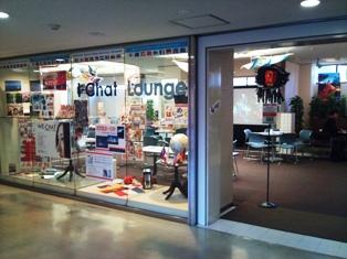 大阪学院大学のI-Chat Lounge_f0138645_7154442.jpg