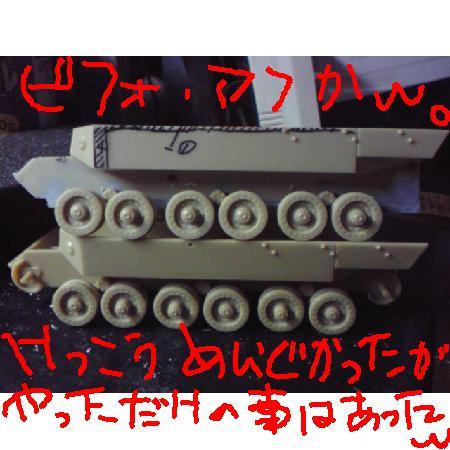 e0162050_603485.jpg