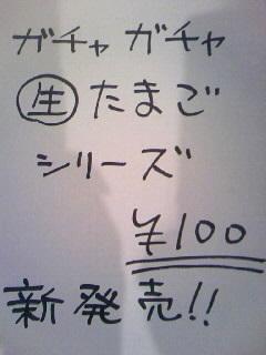 f0165561_15265166.jpg