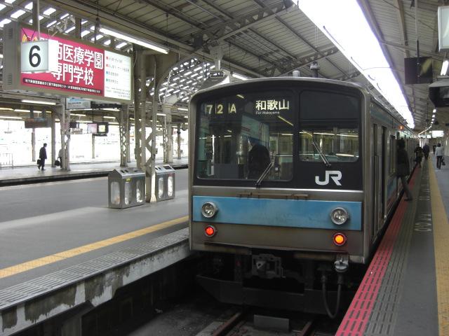 天王寺駅にて!!_d0202264_6595858.jpg