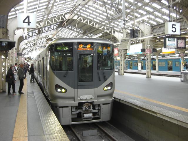 天王寺駅にて!!_d0202264_703219.jpg