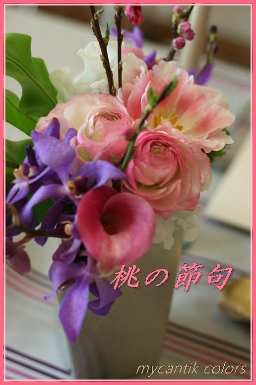 b0114367_8402257.jpg