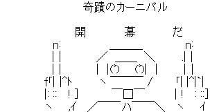 d0221068_1550336.jpg