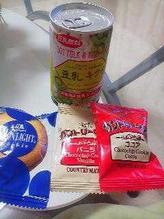 豆乳キウイでお腹を整える_d0169072_23541339.jpg