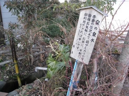 岩代清水の泉と池をめぐる23_a0087378_601590.jpg