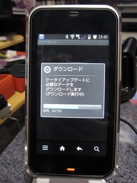 b0048879_2352142.jpg