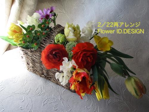 f0007380_1940341.jpg