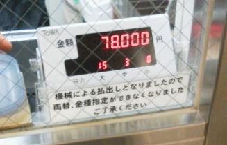 にゅひ( ̄ェ ̄)y_c0151483_1954346.jpg