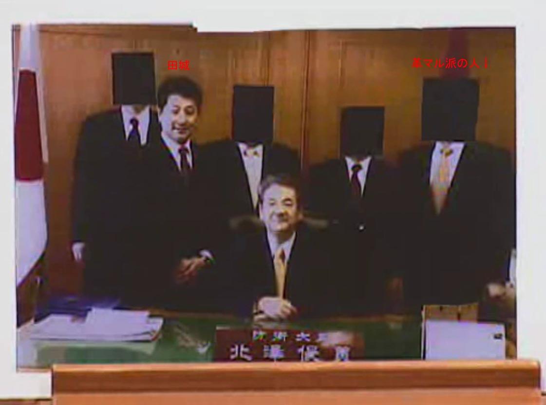 2月21日 予算委員会 平沢勝栄の質問_d0044584_21392395.jpg