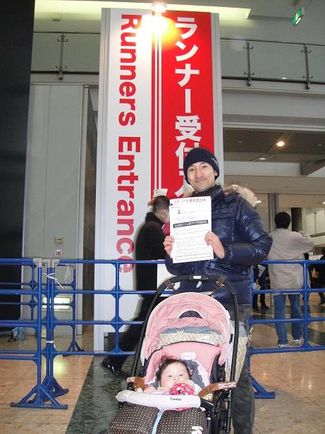 東京マラソン EXPO2011_f0166486_22554211.jpg