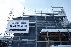 高断熱高気密住宅は乾燥するか?_c0091593_2143521.jpg