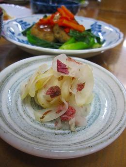お料理教室 in戸塚(横浜) ~その3_a0170699_0563084.jpg
