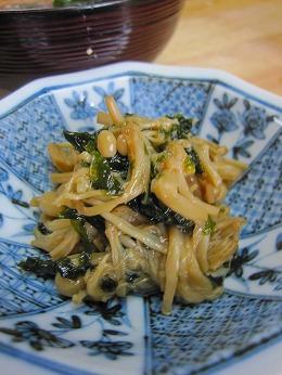 お料理教室 in戸塚(横浜) ~その3_a0170699_182074.jpg