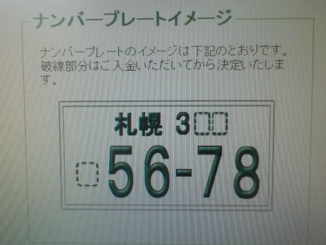 b0127002_2381612.jpg
