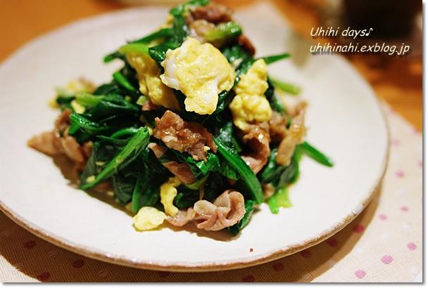 ほうれん草と豚肉のふんわりたまご炒め_f0179404_22365793.jpg