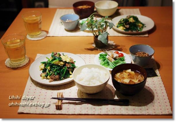 ほうれん草と豚肉のふんわりたまご炒め_f0179404_22392066.jpg