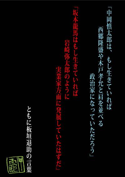 b0133911_18511851.jpg