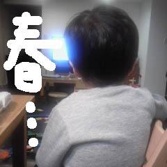 c0036617_18153398.jpg