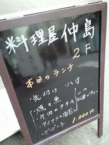 f0087217_01491.jpg