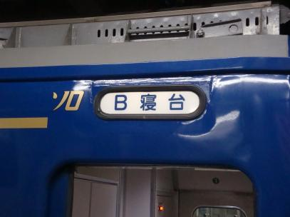 b0199830_23454494.jpg