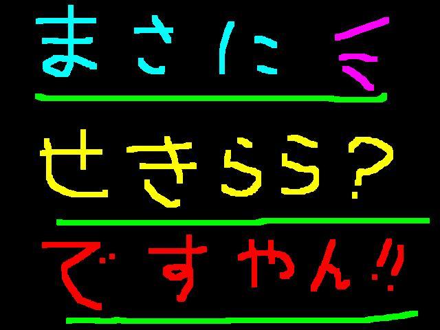 f0056935_1512922.jpg