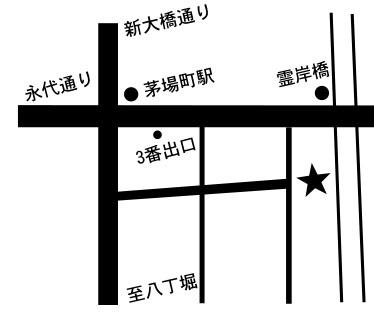 お知らせ     information_b0029036_10303094.jpg