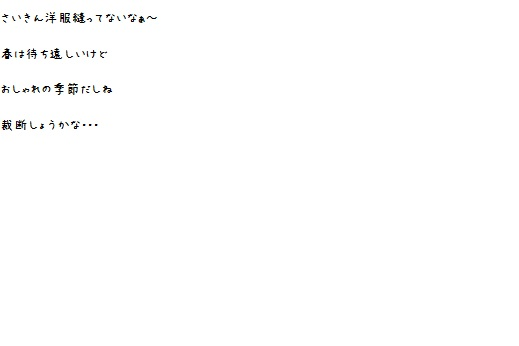 b0184636_12445561.jpg