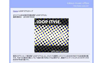 LOOPSTYLE新セット公開しました_f0182936_2313913.jpg