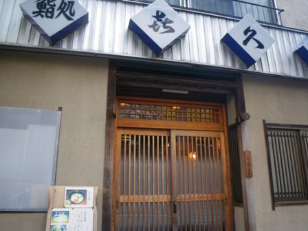 "Japan Satogaeri 2~busy week again☆""_a0138438_0594237.jpg"