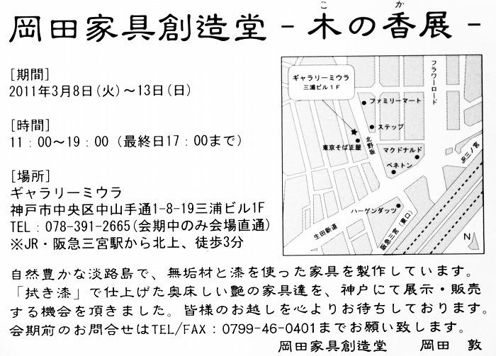 b0168041_1937124.jpg