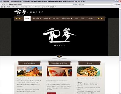 店舗ロゴ : 日本食レストラン「和参」様_c0141944_025526.jpg