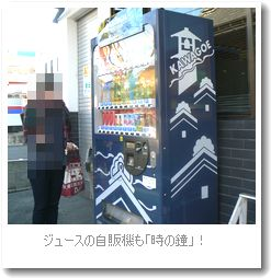 b0082747_1674818.jpg