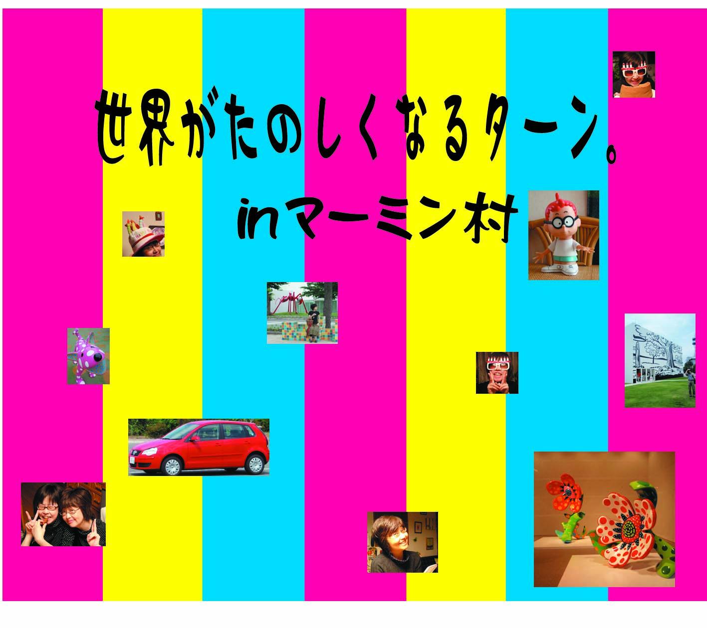 d0104649_1453983.jpg