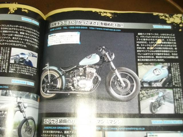 雑誌_e0170049_1146396.jpg