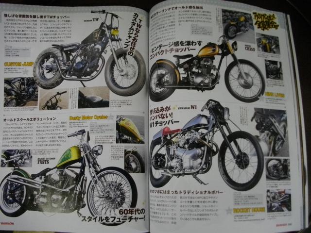 雑誌_e0170049_11464622.jpg
