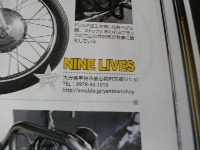 雑誌_e0170049_1147354.jpg