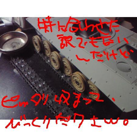 e0162050_7311917.jpg