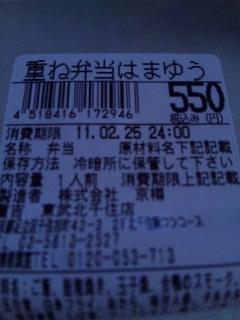 f0061050_1983955.jpg