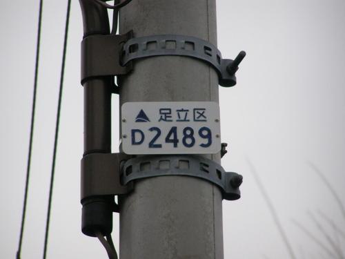 道路維持課 街路灯電気量年間1億円_b0183351_10212374.jpg